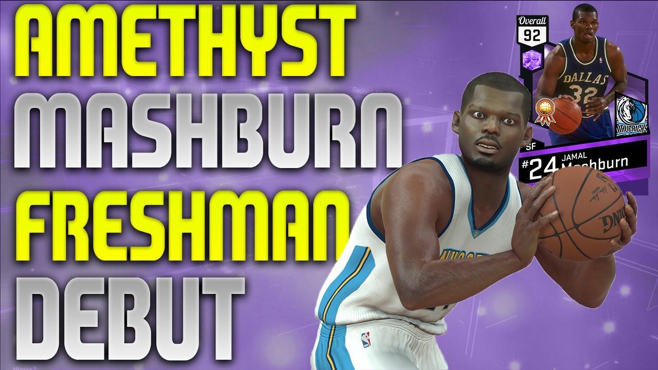 NBA 2K17 MyTeam Amethyst Jamal Mashburn Debut Freshman Squad