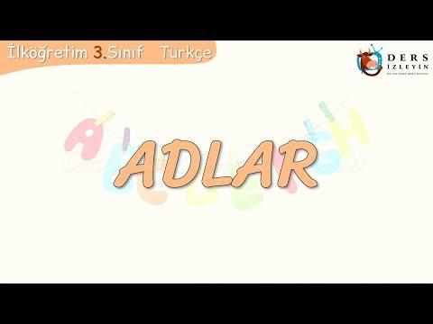 ADLAR