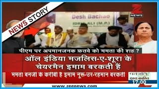 Why is there no action being taken against Imam who issued fatwa against PM Modi?