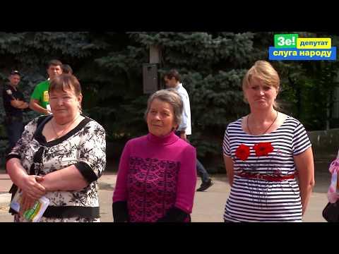 Встречи в пгт Великая Михайловка и в с. Великоплоское