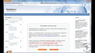 Хостинг Planetahost.ru. Заказываем услугу хостинга.(, 2013-07-09T05:54:19.000Z)