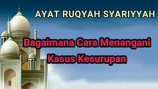 Download Ayat Yang Wajib Dibaca Saat Ruqyah - Bagaimana Cara Menangani Orang Kesurupan