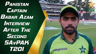 Pakistan captain Babar Azam interview after the second #SAvPAK T20I
