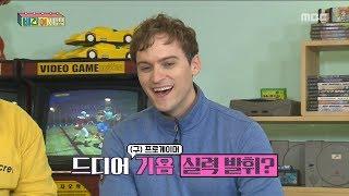 [HOT] lose the game,비긴어게임 20181222