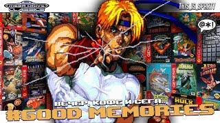SEGA Mega Drive Genesis Classics - Вечерний ретрогейминг