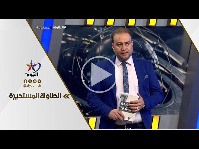 الأزمة الليبية: بعد تصريحات حفتر.. أي رسائل وراء زيارة آكار إلى طرابلس؟