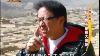 【甘肅 中國】甘肅餅與肉之地!奶香濃、肉湯香醇,我倆欲罷不能?【美食大三通】