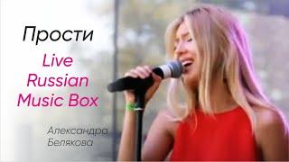 День Флага 2015 Александра Белякова