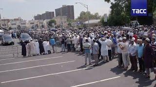 Больше тысячи мусульман вышли на улицы Нью-Йорка после убийства имама(Больше тысячи мусульман вышли на улицы Нью-Йорка после убийства имама. Акция протеста прошла в районе Куин..., 2016-08-16T12:08:20.000Z)