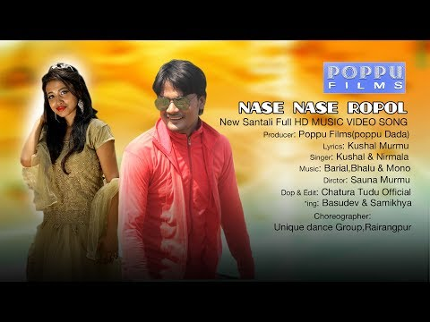 Nase Nase Ropol Tege New Santali Video Song || BASUDEV & SAMIKHYA
