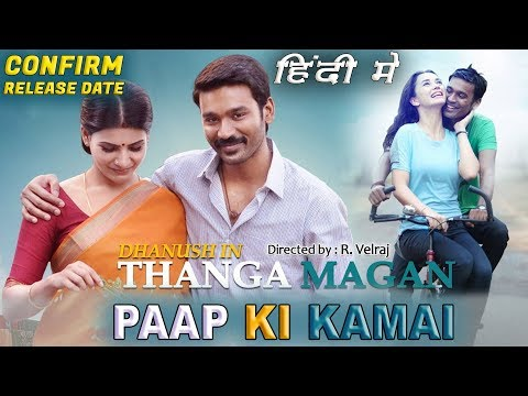 Paap Ki Kamai (Thanga Magan) Upcoming Hindi Dubbed Movie | Confirm Release Date | Dhanush, Samantha