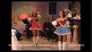 Пародийный Шоу балет  SP