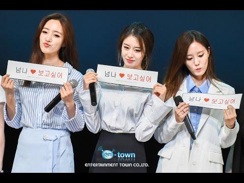 160703- Eunjung 은정 ,Hyomin 효민 ,Jiyeon 지연 FanMeeting What Should I Do