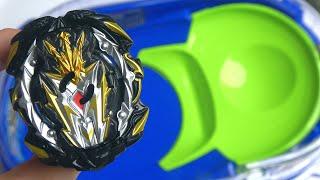 NEW VORTEX CLIMB BATTLE SET | Beyblade Burst Rise Hyper Sphere HASBRO