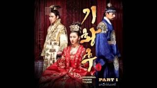 가시사랑 (Thorn Love) - 포맨 (4MEN) OST 기황후(Empress Ki) Part 1