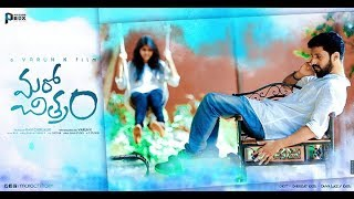 Maro Chitram || 4K || Latest Telugu Short Film 2018 || Directed by Varun k