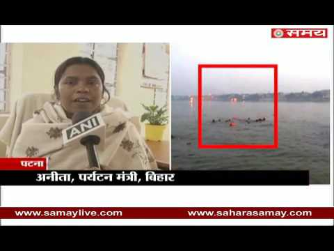 Bihar Tourism Minister on Died 24 people by boat drowning in Patna