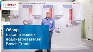 Электрические накопительные водонагреватели Tronic(, 2016-03-24T23:51:00.000Z)