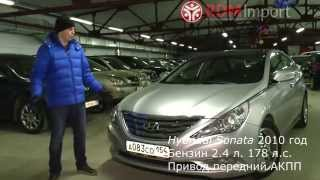 Hyundai Sonata левый руль 2010 год 2.4 л. АКПП от РДМ Импорт