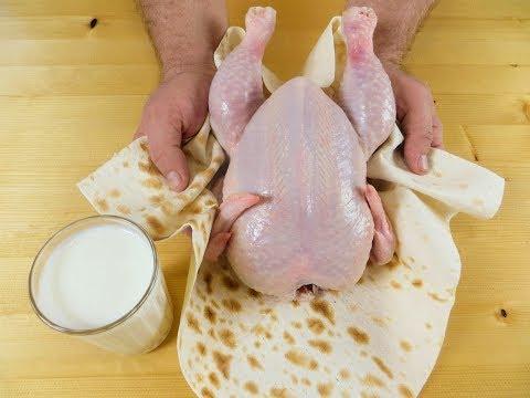 Заверните курицу в лаваш и залейте кефиром / Рецепты Другой Кухни