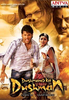 Dushmano Ka Dushman (2010) Hindi Dubbed Movie *BluRay*