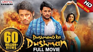 Dushmano Ka Dushman Hindi Dubbed Full HD movie| Starring Nithin, Hansika Motwani | Aditya Movies