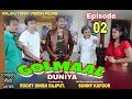 GOLMAAL Duniya # episode 02 # web series # गोलमाल दुनिया # PRIYA RATHOD Ki Entry