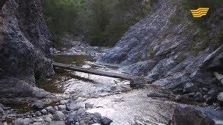 Водопад Жылаган ата