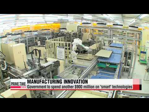 Gov′t seeks to revolutionize manufacturing sector, foster public safety industri