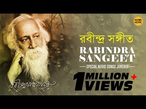 Rabindra Sangeet Special | Nonstop Audio songs Jukebox | Rabindranath Tagore