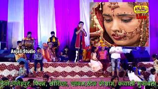 मोर मोरनी का जन्म कैसे हुआ || Mor Morni Ka Janm || Mor Morni Ki Kahani || Harishchandra || Raj Aryan