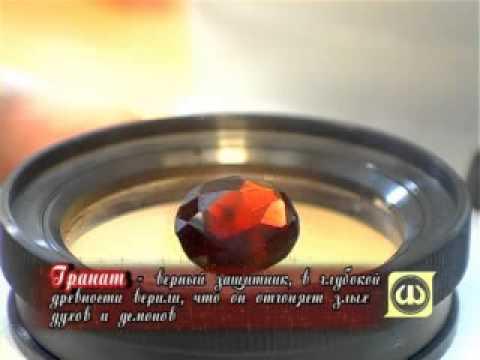 Камень топаз: магические свойства, кому подходит по знаку