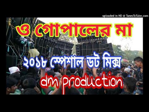 O Gopal Maa DOT MIX DJ SANTANU |dm production | 2018 speshal