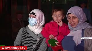 В Грозный  прибыл спецрейс из Сирии со спасенными гражданами России