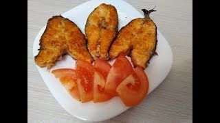 Рыба Форель Шикарное блюдо