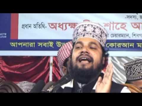Bangla Waz Golam Azom