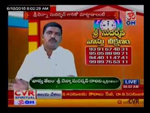 Telugu - vastu 10th june 2015