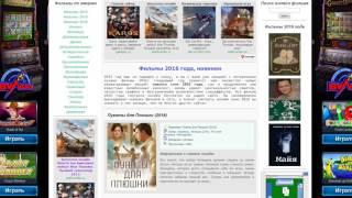 Как смотреть фильмы с сайта http://kkkino.net/ (КККИНО)