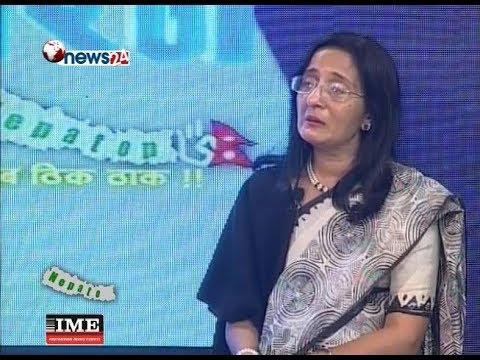 नेपाल र बंगलादेश बीच व्यापार र पारबहनको अवसर: बंगलादेशी राजदुत- CHHA PRASNA