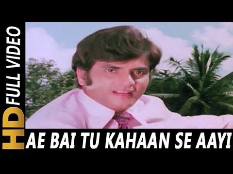 Ae Bai Tu Kahaan Se Aayi   Kishore Kumar   Gehri Chaal 1973 Songs   Hema Malini, Jeetendra