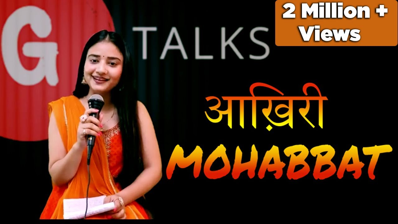 Aakhiri Mohabbat by Goonj Chand | Best Poetry on Love | G TALKS