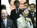 Yuen Kwok Yung at announcement of candidacy of Ho ...