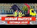 🔥 Дизель Шоу 2020 - НОВЫЙ 83 ВЫПУСК - НОВИНКА 2020 - 27.11.2020 | ЮМОР ICTV