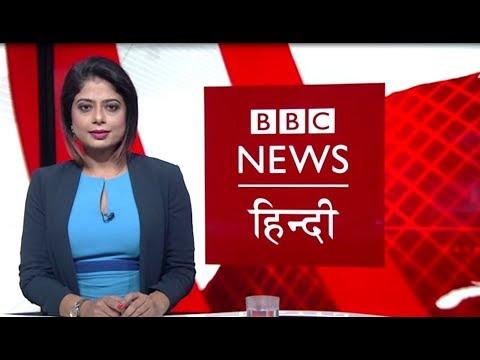 Jammu Kashmir में भारी सुरक्षा के बीच मनाई गई Eid, बड़ी Masjid बंद: BBC Duniya with Sarika