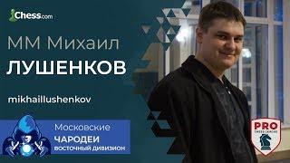 Шахматы на Chesscom. Чилим + Заказы. Стрим, Блиц, Онлайн 19.01.2019