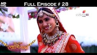 Ek Shringaar Swabhiman - 25th January 2017 - एक श्रृंगार स्वाभिमान - Full Episode (HD)