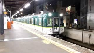 京阪2600系0番台 前照灯LED化