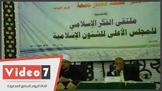محمد العصار: