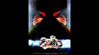 El Zero - El Sol Ya No Brilla Como Antes (Fernando JH)