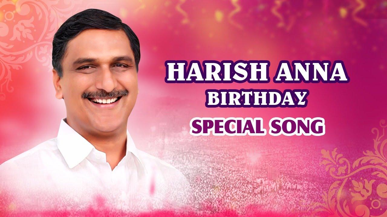 Harish Rao Birthday Special Song
